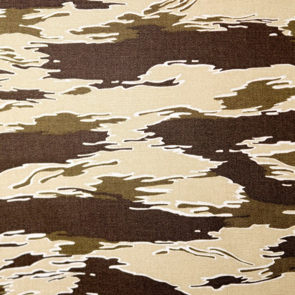 """Let-Denim """"Camouflage"""" af Good Taste"""
